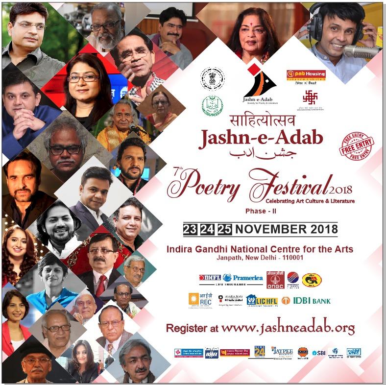 Jashn-e-Adab-2018